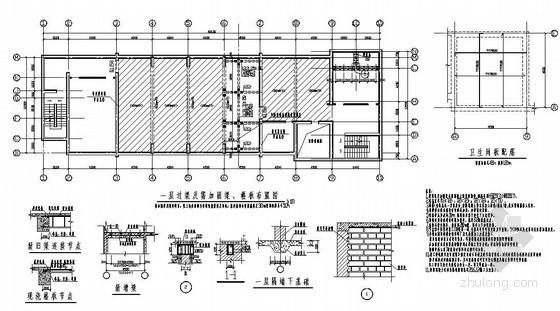 结构楼板、梁加固构造详图