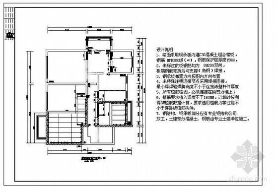 某住宅楼室内夹层结构方案图