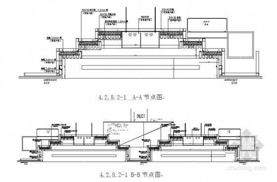 [北京]博物馆装修改造工程施工组织设计(技术标)