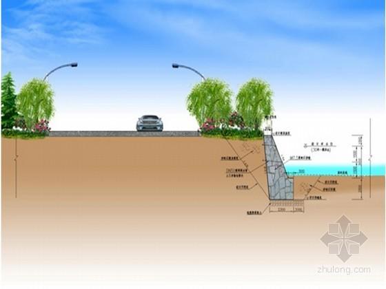 高速公路仰斜式挡土墙设计图