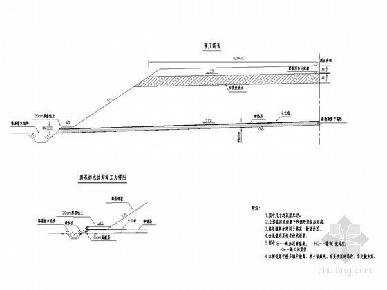 公路工程特殊路基处理设计图(砂垫层 土工布)