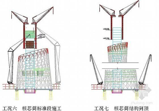 [广东]610米电视塔施工组织设计(1000余页 钢框架核心筒 鲁班奖)