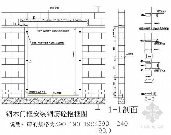 [北京]办公楼二次结构施工方案(轻集料小型空心砌块)