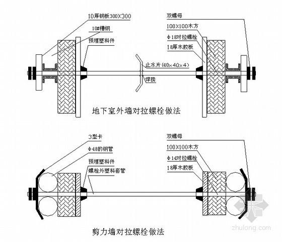 [北京]综合办公楼地下室大模板施工方案(计算书)