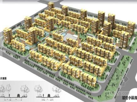 沈大建筑学-空间梯度——居住小区设计