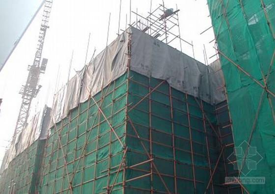 [辽宁]框架核心筒结构办公楼总承包工程施工组织设计(近500页技术标)