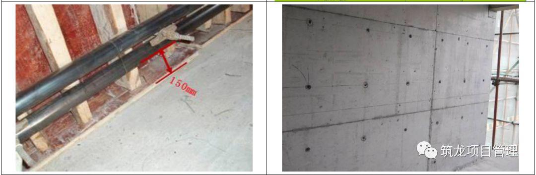 结构、砌筑、抹灰、地坪工程技术措施可视化标准,标杆地产!_22