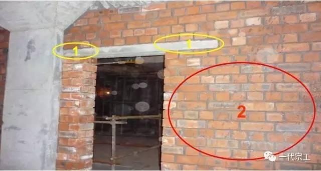 主体、装饰装修工程建筑施工优秀案例集锦_9