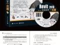 Revit2018中文版完全自學一本通完整版附隨書光盤免費下載!