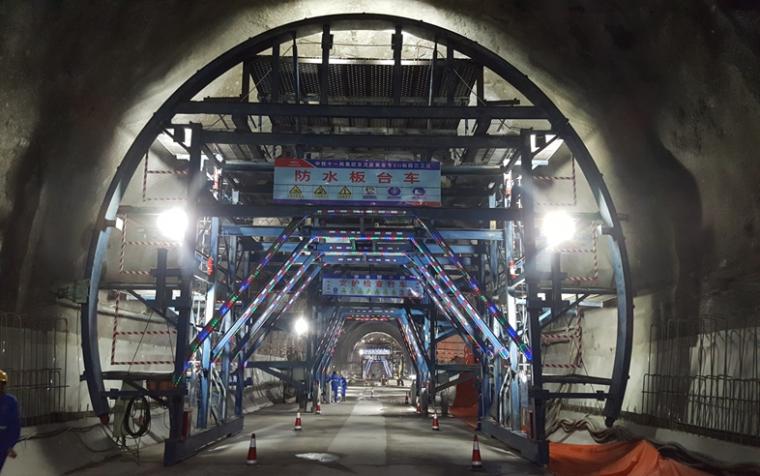 铁路隧道衬砌施工成套技术