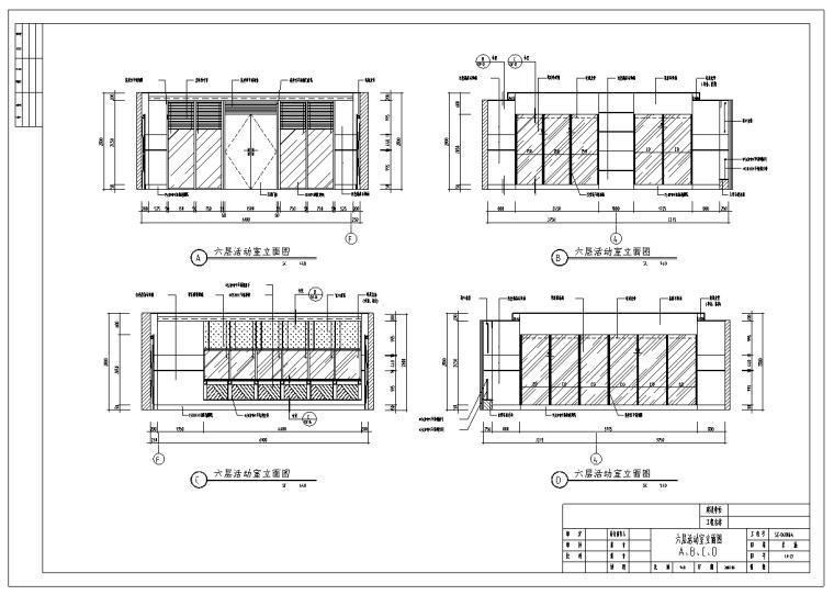 某医院室内装修设计详细施工图纸(68张)_3