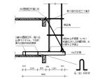洋浦花园高层住宅楼工程悬挑脚手架施工专项方案
