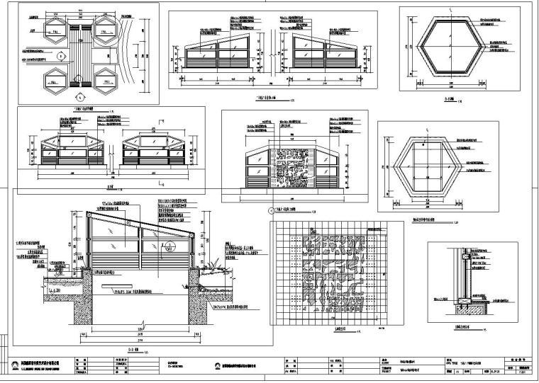 [广东]某美丽AAA花园全套施工图CAD图纸(包含66个CAD)