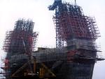 任务15斜拉桥主塔施工总结