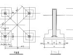 独立及联合铁塔基础计算书