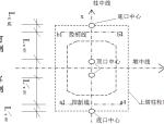 长江大桥双塔双索面漂浮体系预应力混凝土斜拉桥施工方案