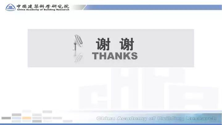 BIM在预制装配sbf123胜博发娱乐全过程的应用(48张PPT)_47