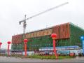 新合作国际商贸城D区——红星美凯龙全球家居生活Mall喜封金顶