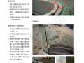 [金螳螂]质量通病与预防(玻璃镜面工程|不锈钢工程|吊顶工程等)