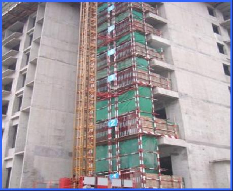 施工现场标准化工地建设标准