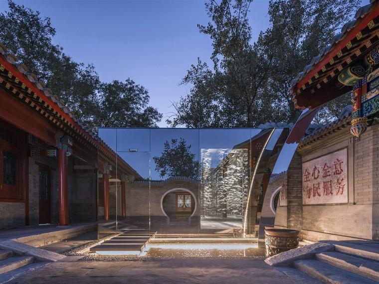 北京东四胡同博物馆