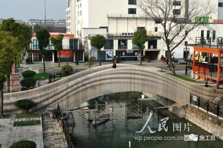 全球最长3D打印混凝土桥梁亮相上海即将完工行人已可通行_1
