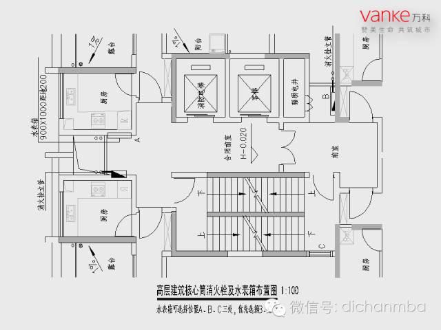 万科房地产施工图设计指导解读(含建筑、结构、地下人防等)_50