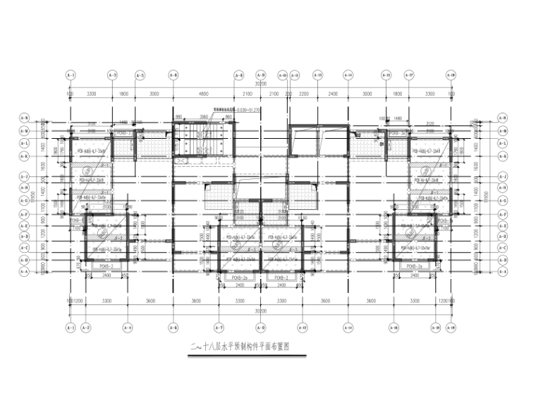 装配式社区住宅楼PC深化设计施工图(2016)