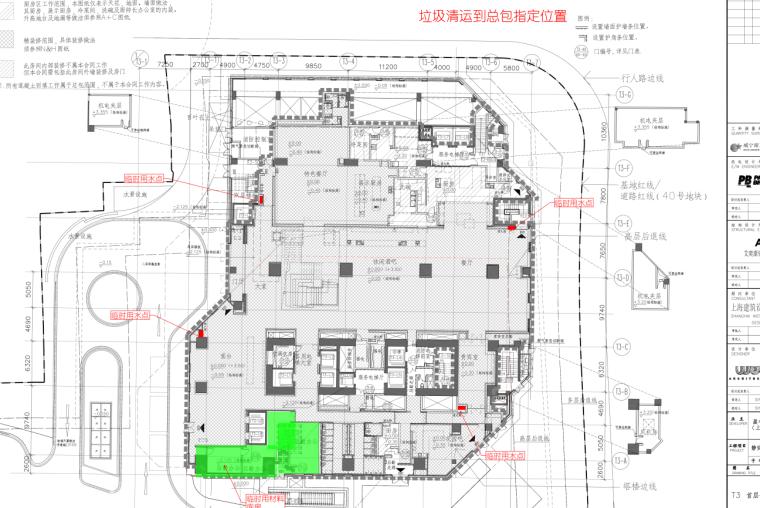 07L1层施工平面布置图