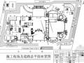 [广东]五星级高层酒店室内装饰装修施工方案(创鲁班奖)