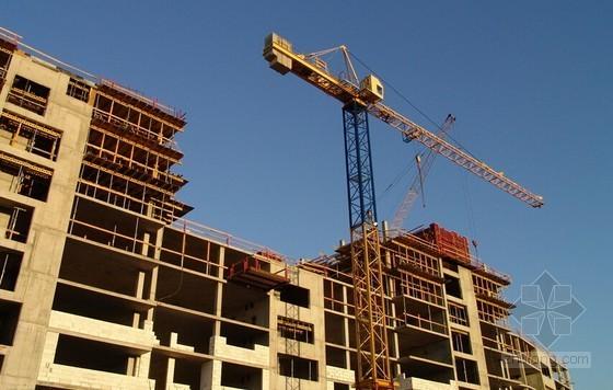 建筑地产综合企业集团工程项目策划培训讲义