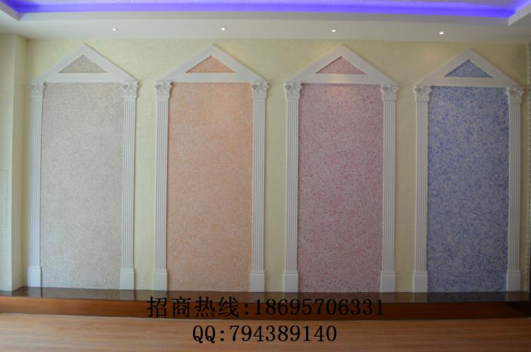 创新内墙装饰材料