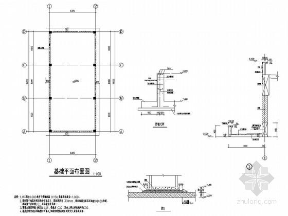 地上单层框架结构门卫结构施工图