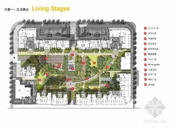 [西安]水晶住宅区景观概念设计方案
