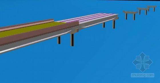 桥梁工程设计与施工技术培训课程1135页PPT(附试卷 三维动画 施工标准)