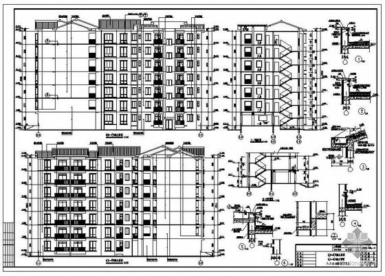 绵阳某小区拆迁安置房工程建筑结构图