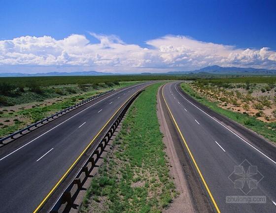 [全国]2009版公路工程招标文件范本大全(直接套用)