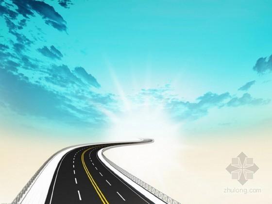 公路路基路面施工新技术方法123页(PPT)