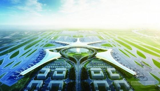 [山东]多层框架结构新机场航站楼工程项目策划汇报(141页 图文丰富)