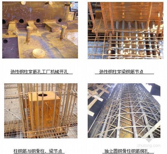 [江苏]高层办公楼工程新技术应用情况总结
