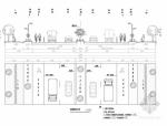[湖南]33米宽双向四车道市政道路施工图全套81张(交通照明绿化...
