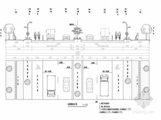 [湖南]33米宽双向四车道市政道路施工图全套81张(交通照明绿化排水)
