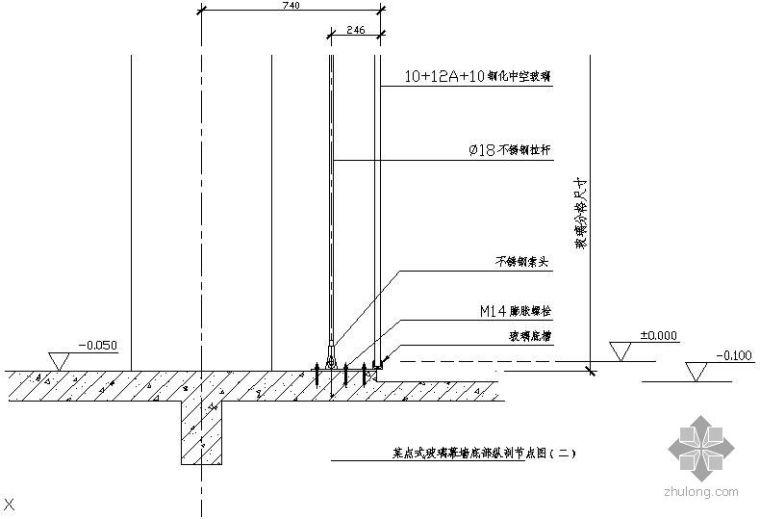 某点支式玻璃幕墙底部纵剖节点构造详图(二)