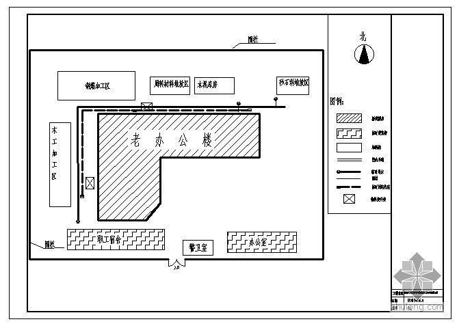 [北京]办公楼装修改造施工组织设计