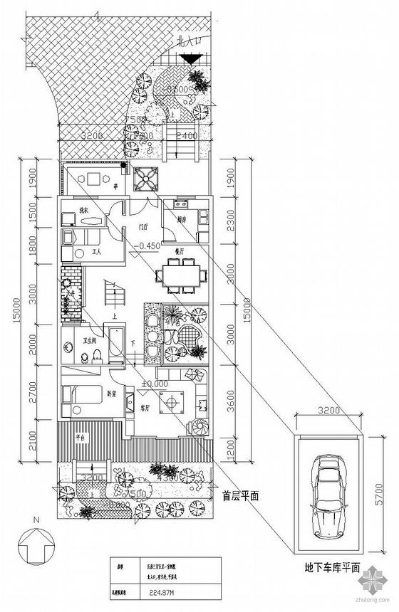 三层独栋别墅户型图(225)