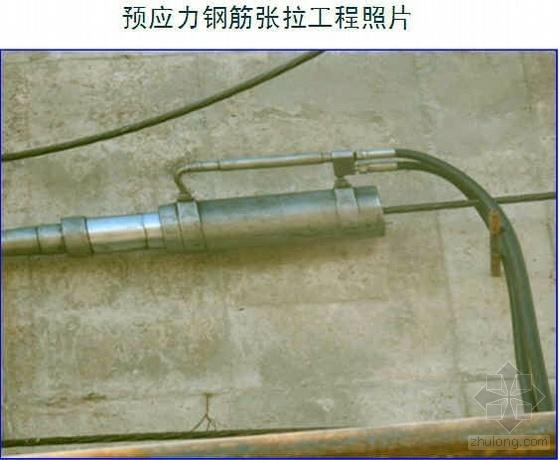 圆形池壁无粘结预应力张拉质量控制(QC成果)