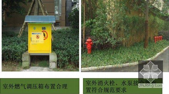 小区室外及公区细节美化
