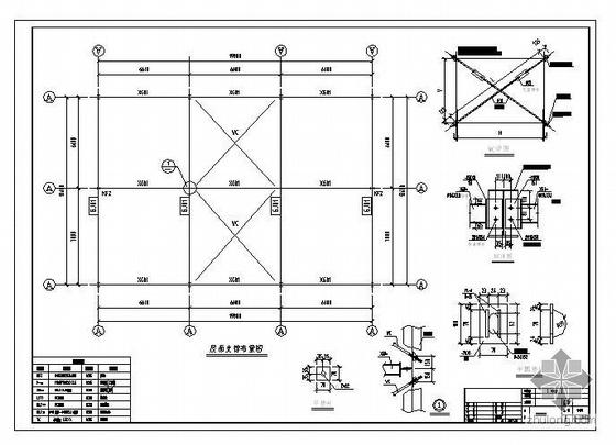 潍坊某大厦屋顶钢结构图