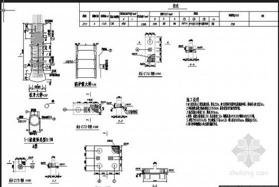 某工程人工挖孔桩基础及承台结构设计图
