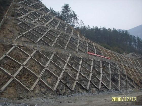 高边坡防护(现浇、锚索、锚杆框架梁)施工方案